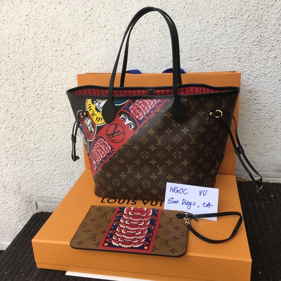 2a52b75e5e Louis Vuitton Limited Edition Kabuki Neverfull MM
